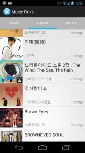 Music Drive para Android