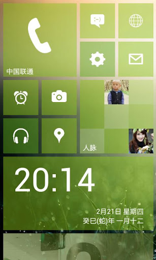 Launcher 8 para Android